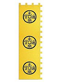 Bannière Shogun