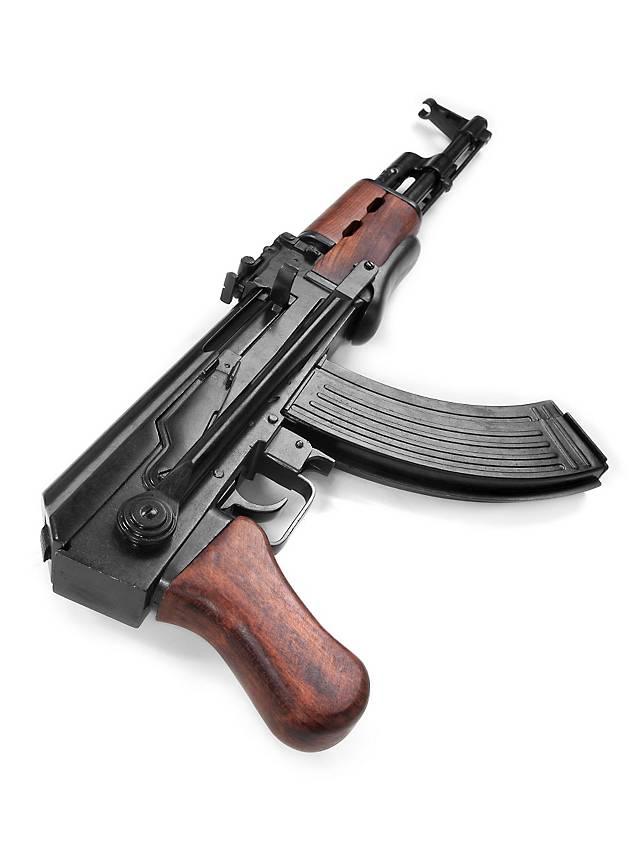 machine guns ak 47