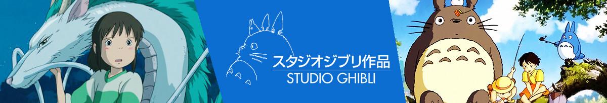 Studio Ghibli Merchandise und Fanartikel - Ghibli Fanshop
